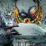 mqdefault 666 150x150 - マギアレコード メインストーリー第9章 21話 チームみかづき荘編 フルボイス マギレコ サラウンド・フェントホープ