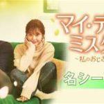 mqdefault 676 150x150 - JUJU 「ミライ」Music Video full ver.