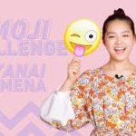 mqdefault 684 150x150 - 箭内夢菜さんが #EMOJICHALLENGE に挑戦♡ | ELLEgirl
