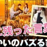 mqdefault 122 150x150 - 「プーと大人になった僕」MovieNEX ユアン・マクレガーとプー