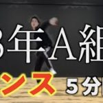 """mqdefault 129 150x150 - 馬場ふみか、深夜ドラマで踊る""""ダメ恋ダンス""""のブームに期待「皆さんもマネして」"""