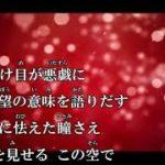 mqdefault 139 150x150 - 【カラオケ】Rain/亀梨和也(KAT-TUN)