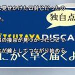 mqdefault 157 150x150 - メゾンドポリス 9話 動画無料視聴フル見逃し配信【最終章】はこちら