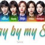 mqdefault 184 150x150 - TWICE (트와이스) - STAY BY MY SIDE (深夜のダメ恋図鑑 OST) (Short Ver.) [한국어 가사(Korean lyrics)]