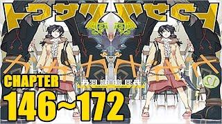 mqdefault 193 - トクサツガガガ chapter 146~172 Tokusatsu Gagaga mp4 | ベストアニメ2019