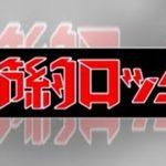 mqdefault 217 150x150 - ko-daiが塚田農場店長に? Sonar Pocket「文学処女」主題歌MV公開(動画あり) - 音楽ナタリー