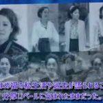 mqdefault 299 150x150 - 板垣李光人/土曜ドラマ9「神酒クリニックで乾杯を」コメント動画