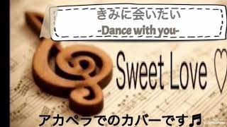 mqdefault 316 320x180 - 高橋一生/きみに会いたい-Dance with you-『東京独身男子』主題歌♪女性が歌う♪原曲キーフルcover♪