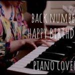 mqdefault 359 150x150 - back number -「HAPPY BIRTHDAY」(TBS系 火曜ドラマ「初めて恋をした日に読む話」主題歌) 【プロのジャズピアニストが即興演奏】 piano/弾いてみた/カバー/live