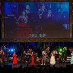 mqdefault 362 150x150 - 山寺宏一が映画『シュガー・ラッシュ:オンライン』で『アラジン』の魔法のランプを発見! 青山テルマとイベントでトリビアを発表