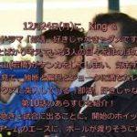 """mqdefault 373 150x150 - <試写室>「部活、好きじゃなきゃダメですか?」高橋&神宮寺&岩橋が""""答え""""を見つける?最終回(1/2)"""