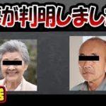 mqdefault 394 150x150 - 【家売るオンナの逆襲公式】 鍵ちゃんねる#6「尻相撲対決!」
