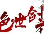 mqdefault 416 150x150 - 柏木由紀×伊藤健太郎ダブル主演、『この恋はツミなのか!?』ドラマ化-めるも