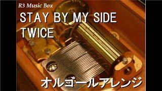 mqdefault 472 320x180 - STAY BY MY SIDE/TWICE【オルゴール】 (ドラマ「深夜のダメ恋図鑑」主題歌)