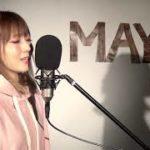 mqdefault 562 150x150 - 白日 / King Gnu (ドラマ「イノセンス 冤罪弁護士」主題歌)  Covered By MAYA