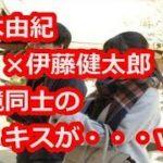 """mqdefault 609 150x150 - 柏木由紀×伊藤健太郎 """"眼鏡同士のキス""""がかわいい"""