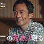 mqdefault 650 150x150 - 【ドラマ25】日本ボロ宿紀行 第4話
