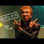 mqdefault 79 150x150 - 下町ロケット ~Main Theme~(ヤマハ エレクトーン曲集 公式)