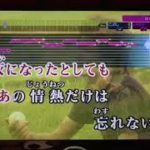 mqdefault 88 150x150 - MAN WITH A MISSION - Remember Me | HARAKEN (Cover)【字幕/歌詞付】