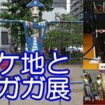 mqdefault 97 150x150 - 小吉の女房ナナメ斬り 第一回 の巻