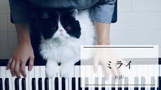 mqdefault 102 320x180 - ミライ /ドラマ「ハケン占い師アタル」主題歌/JUJU/弾いてみた/Piano【ピアノ演奏】