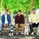 mqdefault 165 150x150 - 映画『柴公園』予告【2019年11月2日(土)SELL/10月2日(水)RENTAL DVD RELEASE】