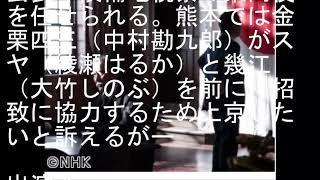 mqdefault 195 320x180 - いだてん~東京オリムピック噺(ばなし)~(34)「226」