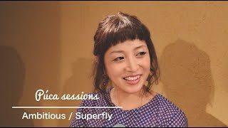 mqdefault 198 320x180 - 【Púca Sessions】M29.Ambitious / Superfly(ドラマ『わたし、定時で帰ります。』主題歌)