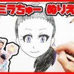 mqdefault 295 150x150 - 川栄李奈、『家政夫のミタゾノ』で名(迷)推理を発揮