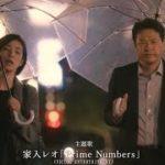 mqdefault 328 150x150 - ドラマ「緊急取調室シーズン3(2019)」第10話(最終回)6月20日