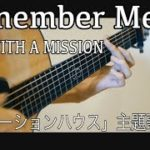 mqdefault 329 150x150 - Remember Me - MAN WITH A MISSION『ラジエーションハウス』主題歌(Fingerstyle guitar cover)