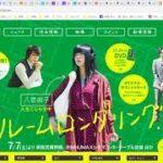 mqdefault 353 150x150 - 【映画】20181124『ルームロンダリング』【感想】