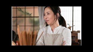 mqdefault 372 320x180 - 真矢ミキ主演『さくらの親子丼』続編放送「いま、やるべき作品」  News Mama
