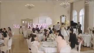mqdefault 389 320x180 - 深夜のダメ恋図鑑で氷室玄徳結婚式