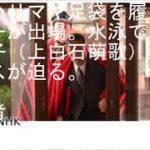 mqdefault 438 150x150 - いだてん~東京オリムピック噺(ばなし)~(35)「民族の祭典」