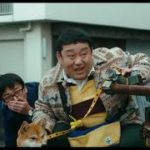 mqdefault 475 150x150 - 映画「柴公園」予告…おっさんが脅され、揺さぶられ、公園が閉鎖?