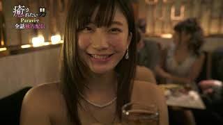 mqdefault 600 320x180 - ドラマパラビ「癒されたい男」第7話予告