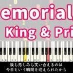 mqdefault 643 150x150 - Memorial - King & Prince (ピアノ&歌詞)