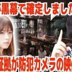 mqdefault 148 150x150 - 【弾いてみた】東京独身男子(サントラ)
