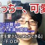mqdefault 152 150x150 - 木村カエラ - COLOR Music Video(Short Ver.)