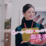 mqdefault 163 150x150 - 【公式】LINEマンガ『文学処女』TVCM