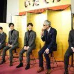 mqdefault 175 150x150 - ✅  NHK大河ドラマ「いだてん ~東京オリムピック噺(ばなし)~」の追加出演者発表記者会見が本日12月14日に東京・NHK放送センターで行われ、追加キャストの星野源、松坂桃李、松重豊の3人が、W主演