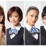 mqdefault 256 150x150 - ✅ 相席スタート・ケイの著書を原作とする連続ドラマ「ちょうどいいブスのススメ」(読売テレビ・日本テレビ系)のキャストが発表された。
