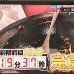mqdefault 265 150x150 - 花澤香菜さん ドラマ『名古屋行き最終列車』インタビュー