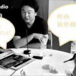 mqdefault 305 150x150 - 【映画】検察側の罪人