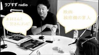 mqdefault 305 320x180 - 【映画】検察側の罪人