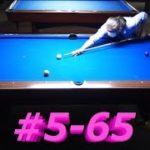 mqdefault 480 150x150 - ビリヤード練習 C級のおじさんが、5つ連続ポケットインに挑戦!#5-65