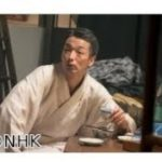 mqdefault 522 150x150 - いだてん~東京オリムピック噺(ばなし)~(39)「懐かしの満州」