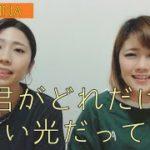 mqdefault 534 150x150 - 【アカペラ】さくらの親子丼2 RINA ぽたずさみ No.75