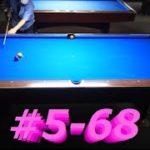 mqdefault 544 150x150 - ビリヤード練習 C級のおじさんが、5つ連続ポケットインに挑戦!#5-68
